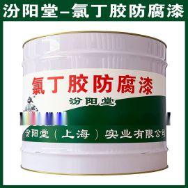 氯丁胶防腐漆、防水,防漏,性能好