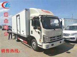 国六解放J6L食品冷藏车,解放J6L冷藏车