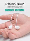 睡眠手机耳机隔音防噪音硅胶入耳式耳塞带唛工厂