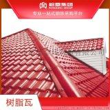 仿古屋檐树脂瓦屋面装饰瓦厂定制颜色种类