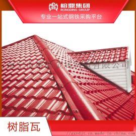 仿古屋檐樹脂瓦屋面裝飾瓦廠定制顏色種類