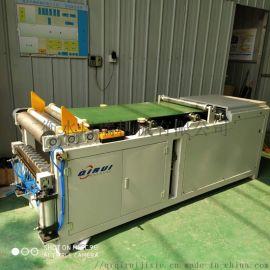 全自动专业分切机 硫化机配套切胶机