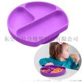 矽膠兒童餐盤   防摔矽膠輔食碗 分格吸盤碗