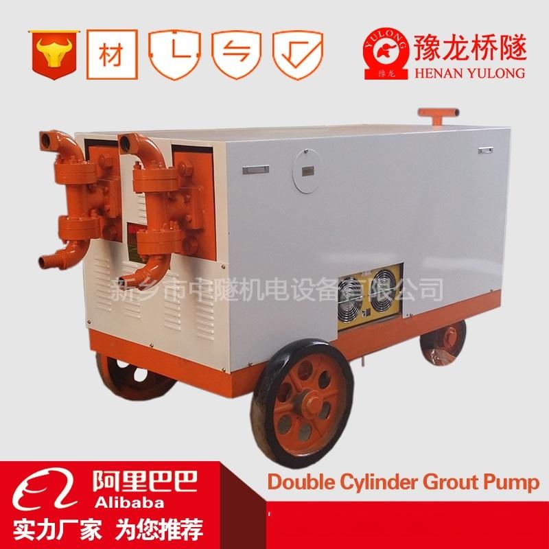 福建高壓液壓注漿泵型號規格 雙缸注漿泵