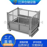 都匀铁箱子-折叠仓储笼-物流台车-合肥江泽金属