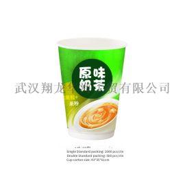 翔龙华海厂家定制原味奶茶纸杯/手摇奶茶纸杯hah