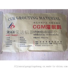 CGM高强无收缩灌浆料,早强,高强,微膨胀性