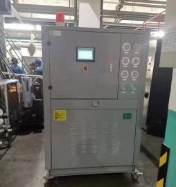 水冷箱式冷水机 箱式冷水机 工业冷水机