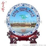 訂製商會成立十週年禮品瓷盤,公司上市禮品陶瓷紀念盤