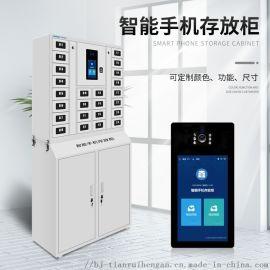 指静脉智能手机寄存柜 智能手机充电柜管理柜定制咨询