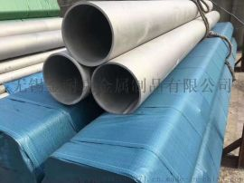 装修饰品耐腐蚀性超大口径201不锈钢焊管