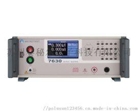 7630耐压测试仪7630