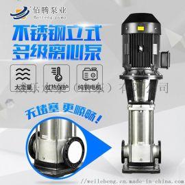 不锈钢CDL多级离心泵循环水泵立式增压多级 泵