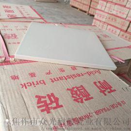 甘肃耐酸砖生产厂家,甘肃耐酸地砖工业防腐