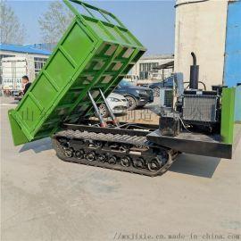 果园农小型履带运输车 手扶式履带运输车