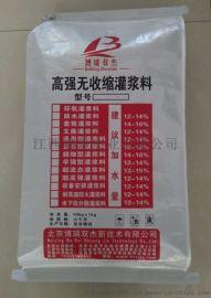 合肥C40C60灌浆料工厂直销