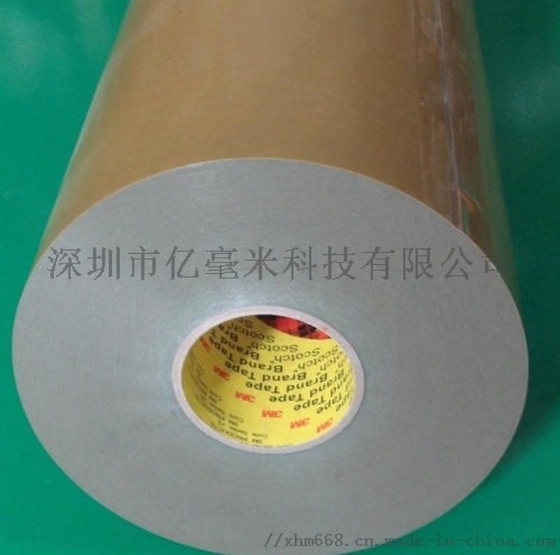 3M-RT8002亚克力泡棉汽车专用胶带分切成型