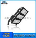 LED投光灯500W大功率led泛光灯