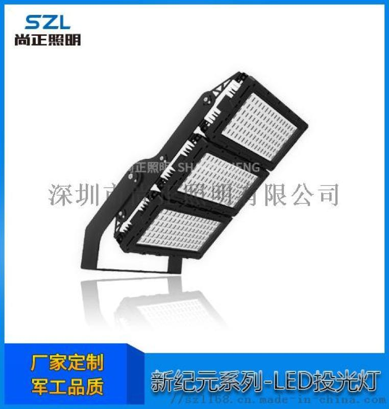 LED投光燈500W大功率led泛光燈