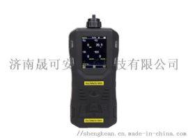四合一气体检测仪可燃氧气硫化**一氧化碳有毒有害气体泄漏报警器