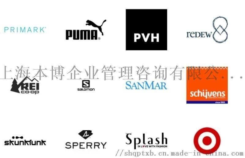 SLCP验厂咨询渠道能力谁家强,中国验厂中心诚信靠谱