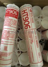 回天9061粘接密封硅橡胶白色电子元器件粘接密封