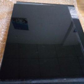 黑色亚克力板材 红外穿透光学板材