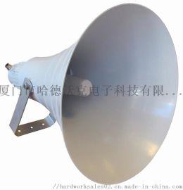 DNH室内扬声器HS-8EExmNT