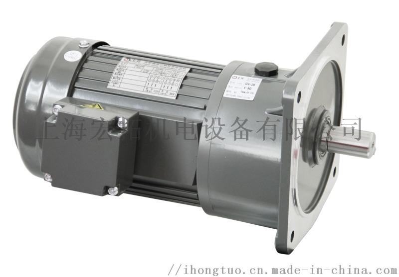 齒輪減速機,GV18-200-3S