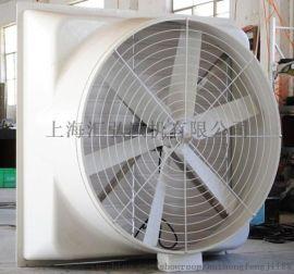 上海风机厂家夏季主推防腐方形玻璃刚负压风机+水帘风通风工程