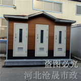 北京环保厕所——北京移动厕所——智能移动公厕厂家