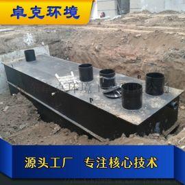 厂家直销小型污水处理设备 一体化地埋式污水处理设备