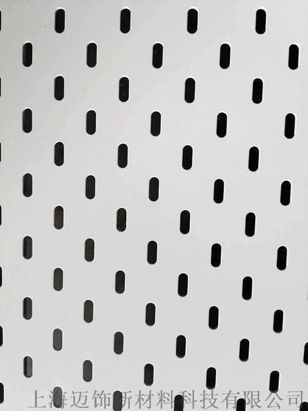 穿孔铝板规格 上海迈饰
