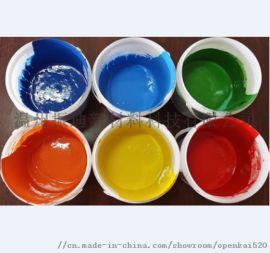 环保水性色浆 用于文教用品如水彩颜普通蜡笔丙稀颜料