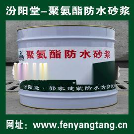 聚氨酯防腐砂浆、钢梁屋架、金属、钢结构、防腐砂浆
