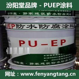 PU/EP互穿型工业耐磨地坪涂料EP-PU聚合物