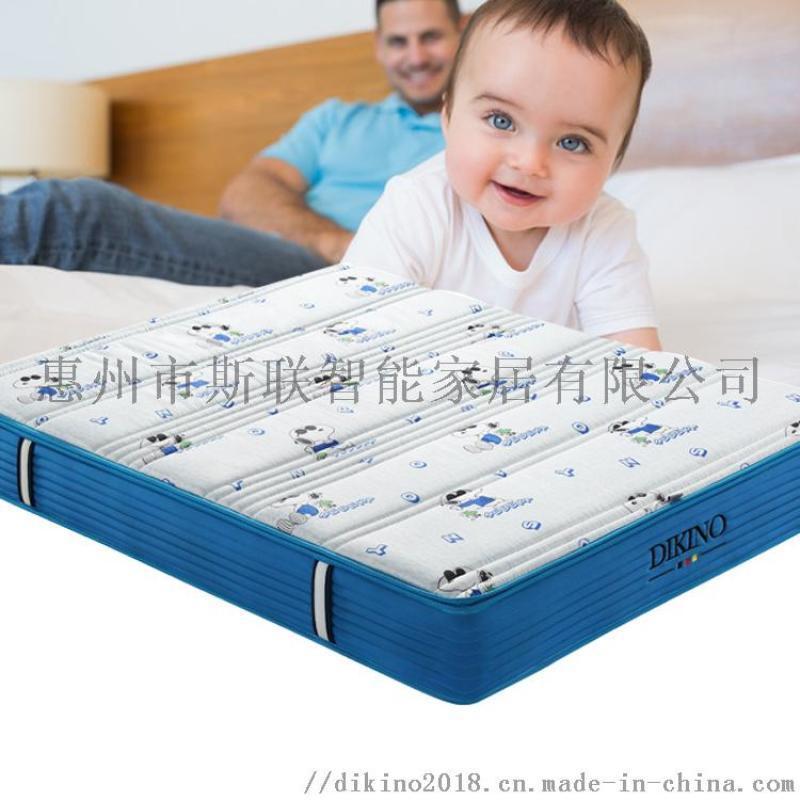 迪姬诺可拆洗印花面料儿童床垫乳胶弹簧床垫