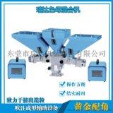 专业色母机江西省计量式色母机
