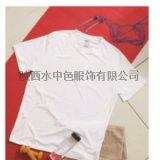 西安青少年速干T恤POLO衫 平纹t恤衫定做 促销t恤衫定做 翻吸湿速干 防紫外线 白色 红色