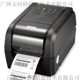 小型珠宝标签打印机 TSC TX200
