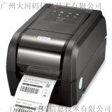 小型珠寶標籤打印機 TSC TX200