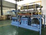 可办生产许可证的宠物食品膨化机 狗粮加工设备
