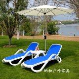 四川成都户外景区园林酒店泳池休闲躺椅舒纳和专业提供