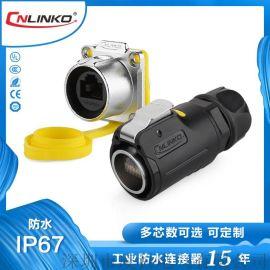 凌科LP-24 网络线防水接头 户外监控器网线防水连接器 RJ45插接头