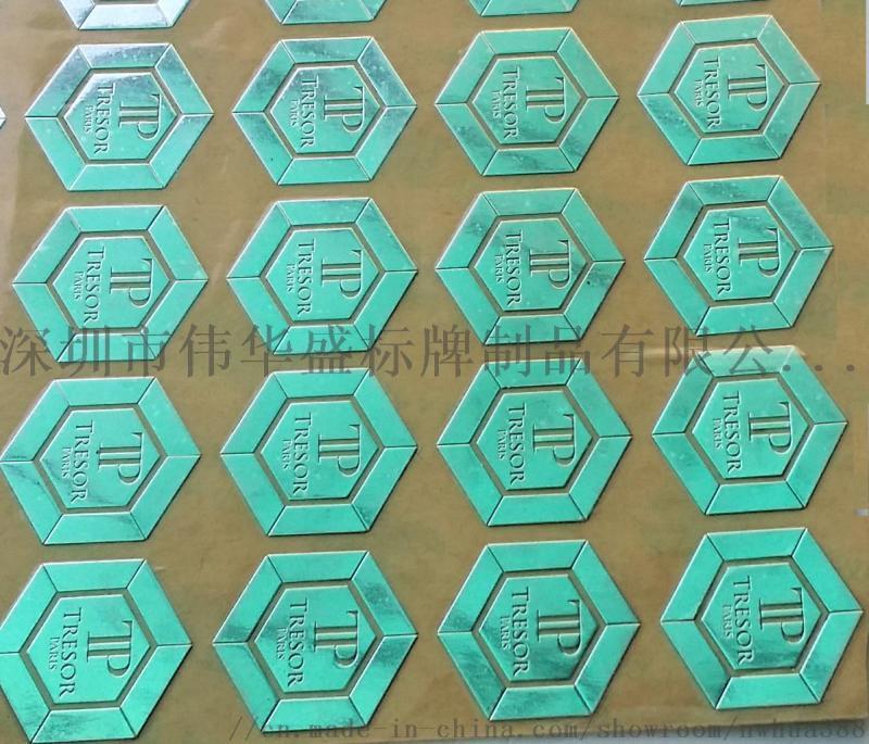 专业制作电铸金属标牌,超薄镍片LOGO,金属商标