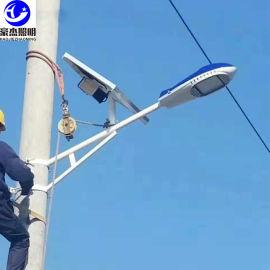 太阳能灯户外庭院灯新农村室外大功率工程高杆路灯