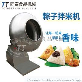 电动不锈钢拌米机,粽米搅拌桶