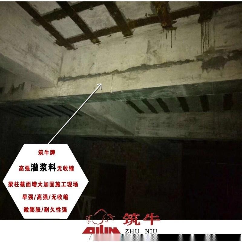 重庆高强灌浆料厂家25公斤装筑牛牌CGM灌浆料