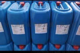 钢厂制氧车间低温水结晶阻垢剂河北洛伦索