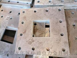 蘇州現貨供應高鐵橋墩接觸網預埋件接觸網預埋件要求
